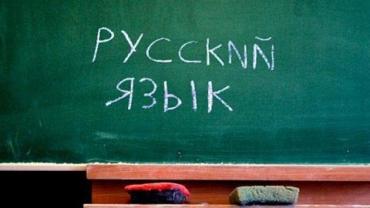 Запрет на русскоязычный культурный продукт во Львове отменен