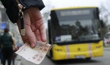 Власти областного центра Закарпатья повышают цены на проезд даже для школьников