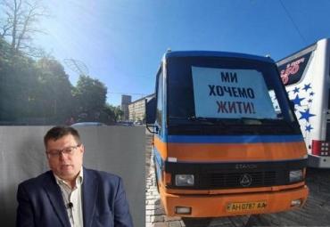 Влада робить неконкурентний підхід до перевізників, - Володимир Балін