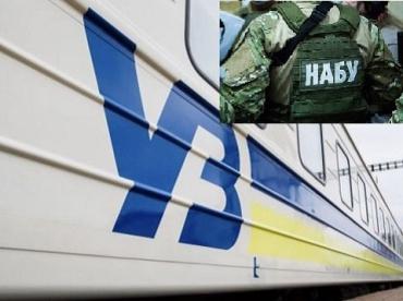 Очередная коррупционная схема Укрзализныци: У чиновников УЗ проводят обыски