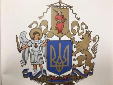 Розшифровка проекту Великого герба України