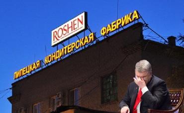 """Порошенко забросает оккупантов рублями под крики """"Путин х##ло"""""""