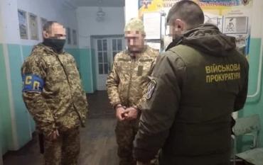Стали известны подробности зверского ограбления военнослужащего в зоне ООС
