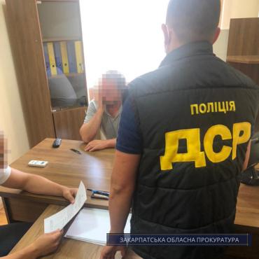 """В Закарпатье топ-чиновник ГФС """"наехал"""" на невиновного человека"""