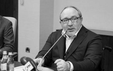 Скончался мэр Харькова Геннадий Кернес: Организм не справился после COVID-19