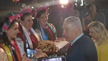 Визит главы Израильского правительства в Украину начался со скандала с Сарой Нетаньяху