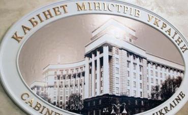 Правительство провело ряд кадровых увольнений и назначений в министерствах