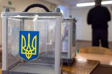 В Слуге народа рассказали, когда состоятся местные выборы