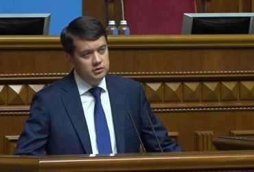 Спикер ВР Разумков рассказал, когда рассмотрят законопроект Бужанского о языке