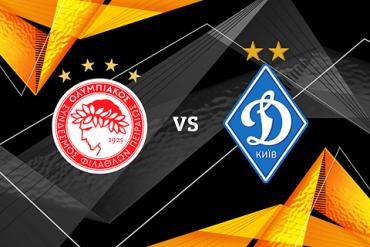 Динамо Киев VS Олимпиакос 2:2 – обзор матча