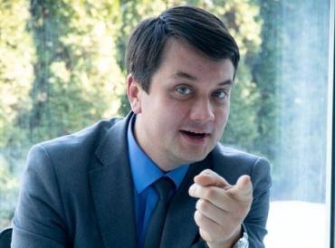 Лидер партии «Слуга народа» Разумков наехал на  депутатов