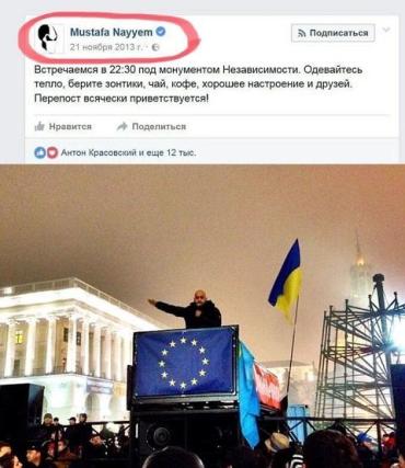 Годовщина ужаса: За 7 лет Украина превратилась в колонию США и ЕС