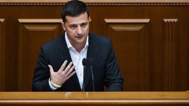 Президент выступил с посланием к Верховной раде: О чем говорил Зеленский