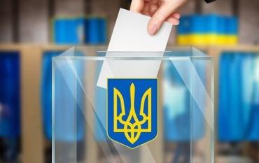 Результаты выборов: В многомандатном округе от партии Слуга народа проходит 124 депутата