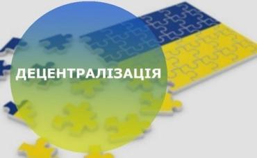 Правительство направило общинам 2,1 млрд. грн на развитие инфраструктуры