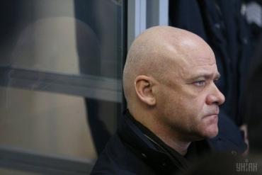 Расследование по делу мэра Одессы Труханова закончено
