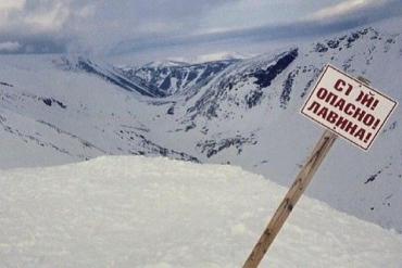 Не ходите в горы: В Карпатах повышена возможность схода лавины