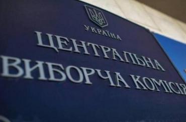 В Закарпатье двое кандидатов отказались баллотироваться в Верховную Раду