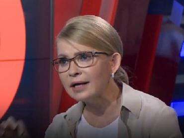 Гройсман переобулся прямо в воздухе: Тимошенко рассказала правду о порохоботах