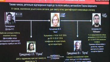 Нацполиция подозревает 5 человек в убийстве Шеремета