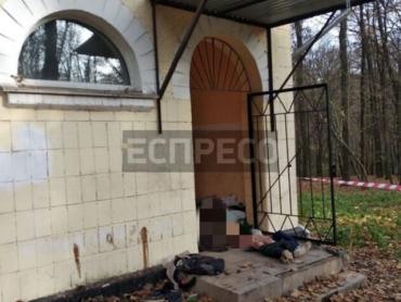 Второе убийство в Голосеевском парке: Мертвую девушку обнаружили возле уборной ресторана в Киеве