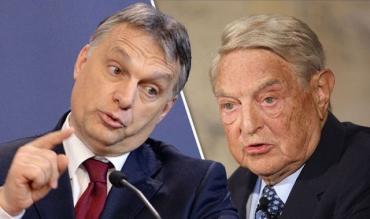 Венгрия считает Сороса самым коррумпированным человеком в мире