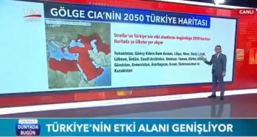 Какие территории Украины должны войти в состав Турции до 2050 года?