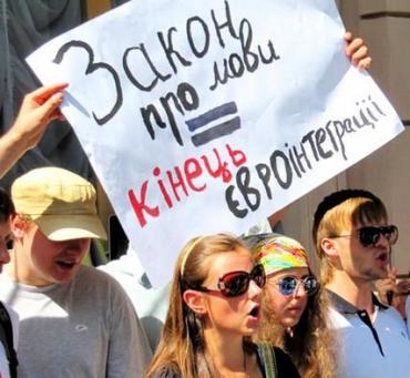 Принятый закон об украинском языке отталкивает Украину от Европы