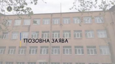 В Закарпатье прокуратура требует вернуть ворованные на закупках для школ деньги