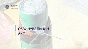 В Закарпатье через КПП Вилок пытались вывезти 5 контейнеров с ядовитым веществом