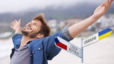 Заробитчане снова могут подавать заявления на рабочие визы в Чехии