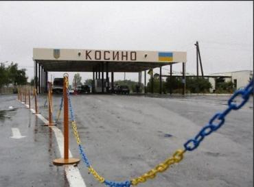 В КПП Косино на границе в Закарпатье восстановят автомобильное и пешеходное сообщение
