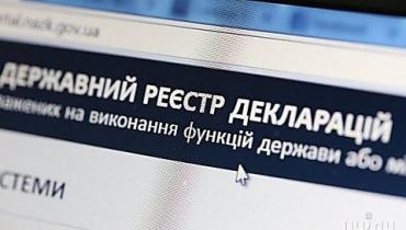 Доходы семьи Мэра областного центра Закарпатья повергли в шок