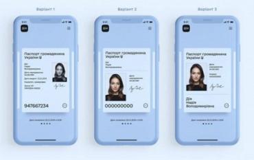 Министр цифровой трансформации Федоров показал дизайн электронного паспорта