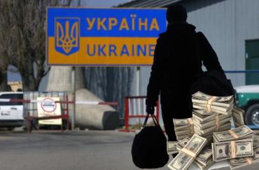 В 2021-ом в Украину из-за границы перевели рекордные миллиарды долларов