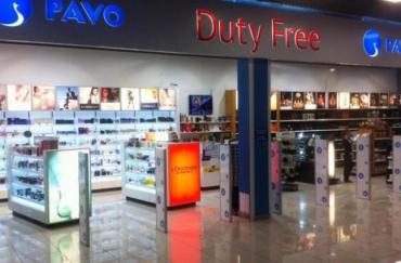 """Магазин DutyFree в аэропорту """"Жуляны"""" продал 70 фур сигарет на 22 миллиона долларов!"""
