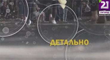 Ужгород, набережна Незалежності: реконструкція, ремонт чи все ж таки залишити все як є?