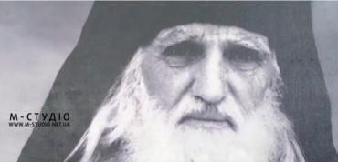 Православні Закарпаття відзначають 10-річчя канонізації священика Івана Кудрі