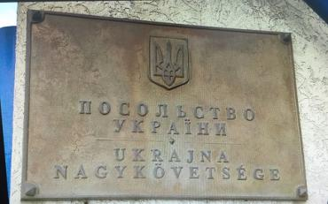 Пьяный украинский дипломат совершил ДТП в Будапеште
