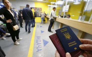 Украинцам рассказали о главных правилах получения биометрического паспорта