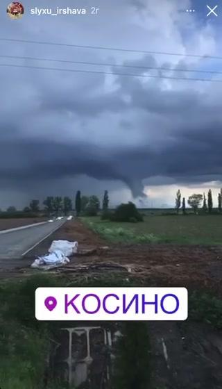 В одном из районов Закарпатья сняли на камеру настоящий смерч