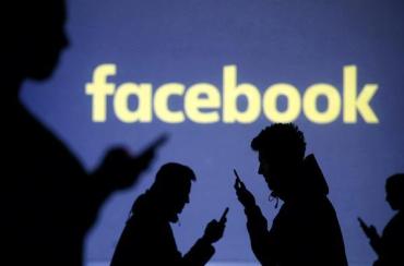 Facebook ввела полномасштабную цензуру в отношении UA-Reporter.com