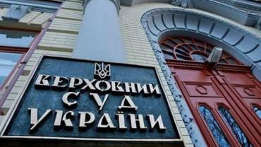 Резонансное ДТП на Закарпатье: После 6 лет прокуроры добились сдвига в деле