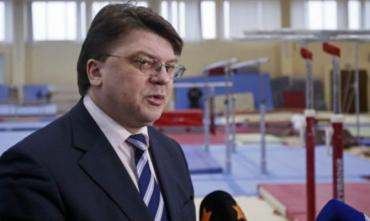 В Минспорта Украины отменили свой запрет на участие в соревнованиях на территории РФ
