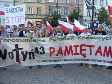 Поляки не забудут про преступления украинских фашистов