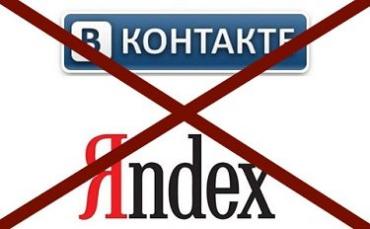 Яндекс и ВКонтакте вошли в пятерку самых популярных сайтов на Украине