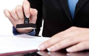 Реєстрація юридичних осіб та громадських формувань