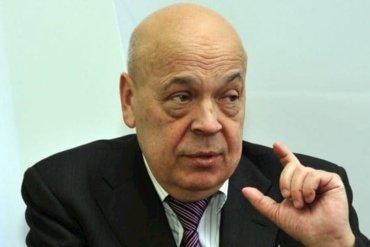 Москаль о законе по реинтеграции Донбасса