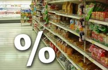 Інфляція
