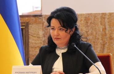 Руководителем аппарата Закарпатской ОГА назначена Руслана Натуркач